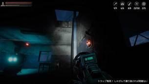 The_Light_Keeps_Us_Safe_ig1.jpg