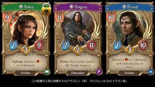 The_Lord_of_the_Rings_Adventure_Card_Game__22.jpg