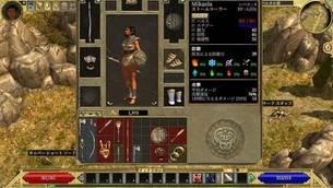 Titan_Quest_img4.jpg