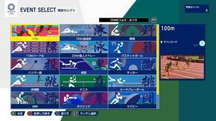 Tokyo_2020_The_Official_Video_Game__image01.jpg