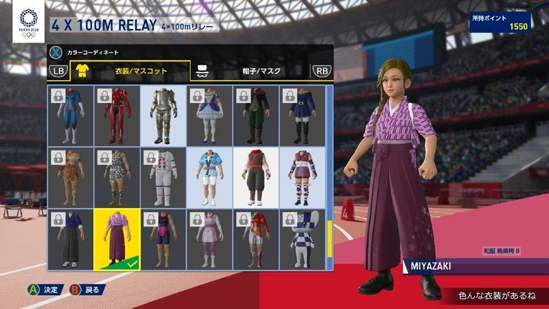 Tokyo_2020_The_Official_Video_Game__image29.jpg