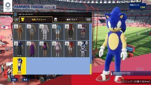 Tokyo_2020_The_Official_Video_Game__image33.jpg