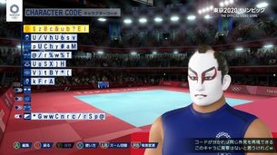 Tokyo_2020_The_Official_Video_Game__image34.jpg