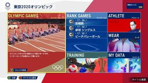 Tokyo_2020_The_Official_Video_Game__image35.jpg