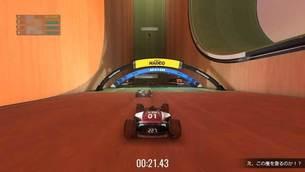 Trackmania__2020_16.jpg
