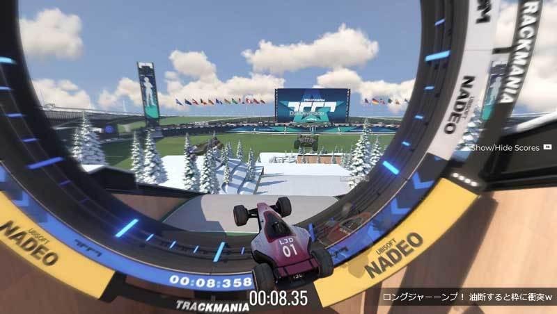 Trackmania__2020_17.jpg