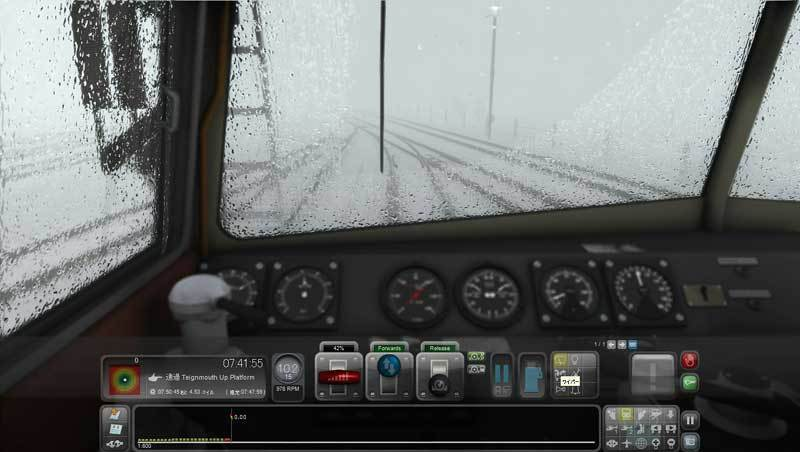 Train_Simulator_2020_img13.jpg