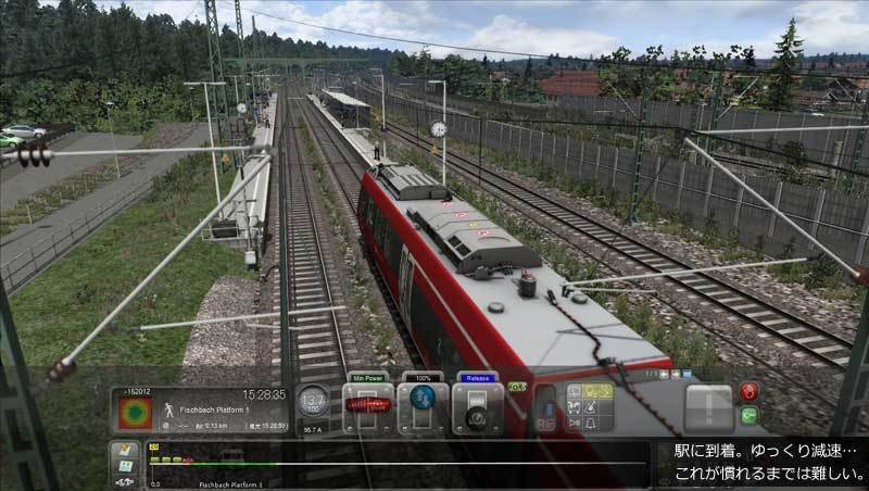 Train_Simulator_2020_img21.jpg