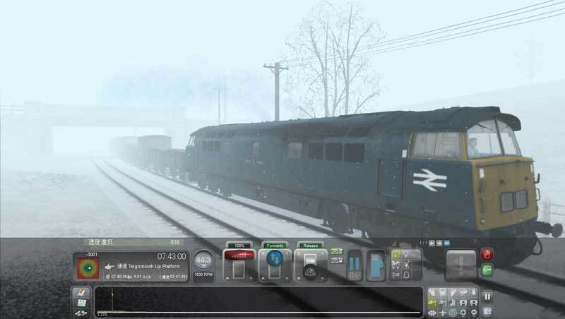 Train_Simulator_2020_img23.jpg