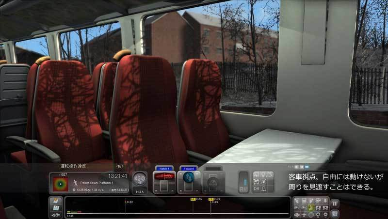 Train_Simulator_2020_img6.jpg