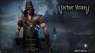 VictorVran__japanese_img1.jpg