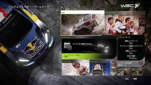 WRC7_imgtitle.jpg