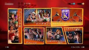 WWE_2K_img18.jpg
