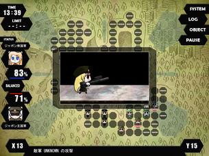 War_of_the_Human_Tanks_img29.jpg