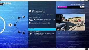 WatchDogs2__img5.jpg