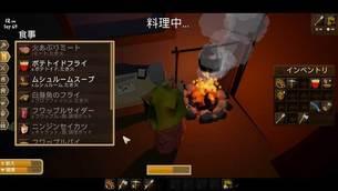 Wrongworld__image10.jpg