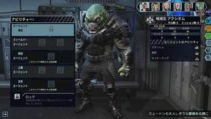 XCOM_Chimera_Squad_img14.jpg