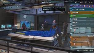 XCOM_Chimera_Squad_img16.jpg