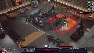 XCOM_Chimera_Squad_img18.jpg