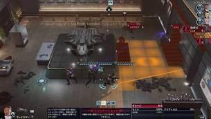 XCOM_Chimera_Squad_img26.jpg