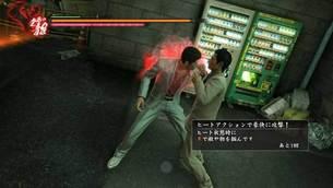 YakuzaKiwami_img2.jpg