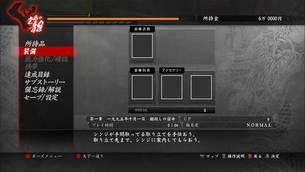 YakuzaKiwami_img4.jpg