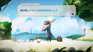 Yokus_Island_Express_img3.jpg