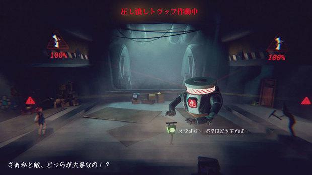 alfred_game_4.jpg