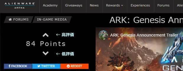 alienware_arena_8.jpg