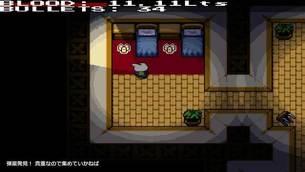 animal_village_game12.jpg