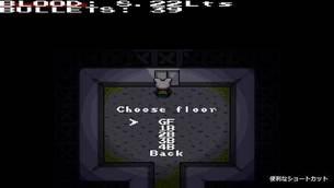 animal_village_game6.jpg