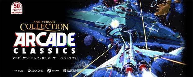anniversary-collection-arcade.jpg