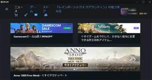 anno1800_free_week_2.jpg