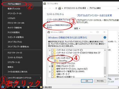 aoe_pro_1.jpg