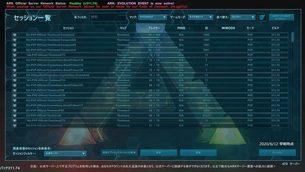ark__multi_server.jpg