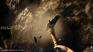 ark_survival_evolved_img12.jpg