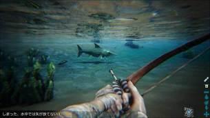 ark_survival_evolved_img16.jpg