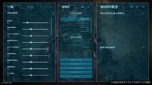 ark_survival_evolved_img2.jpg