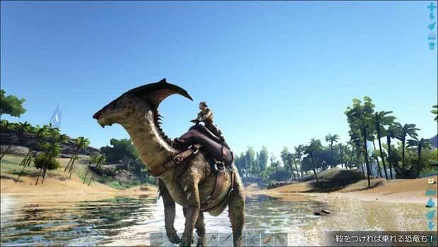 ark_survival_evolved_img21.jpg