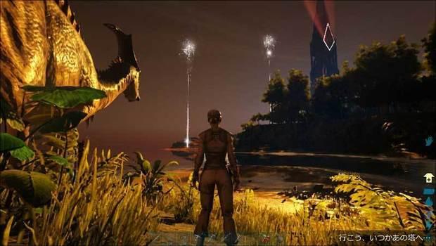 ark_survival_evolved_img22.jpg