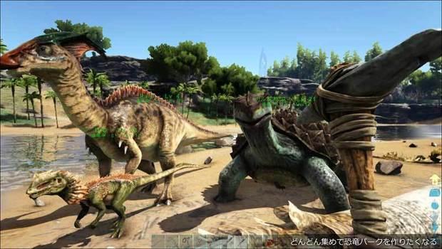 ark_survival_evolved_img27.jpg
