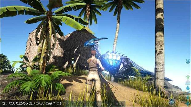 ark_survival_evolved_img34.jpg