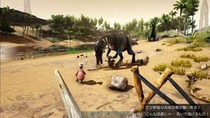 ark_survival_evolved_img38.jpg