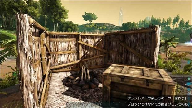 ark_survival_evolved_img42.jpg