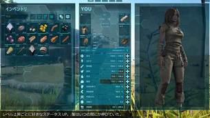 ark_survival_evolved_img45.jpg