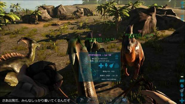 ark_survival_evolved_img50.jpg