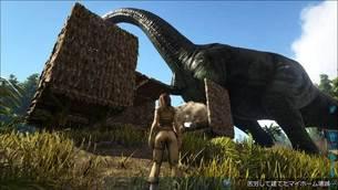 ark_survival_evolved_img7.jpg