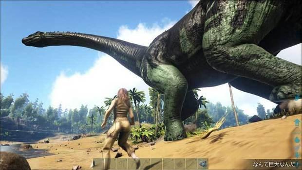 ark_survival_evolved_img8.jpg