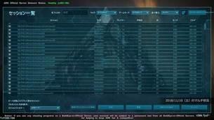 ark_survival_evolved_img_m.jpg