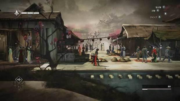 assassins-creed-china-10.jpg